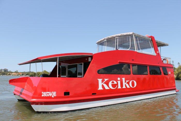 keiko houseboat