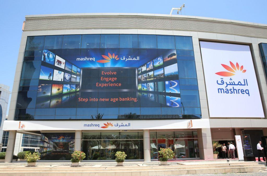 Dubai-Internet-City-branch_tcm77-225822