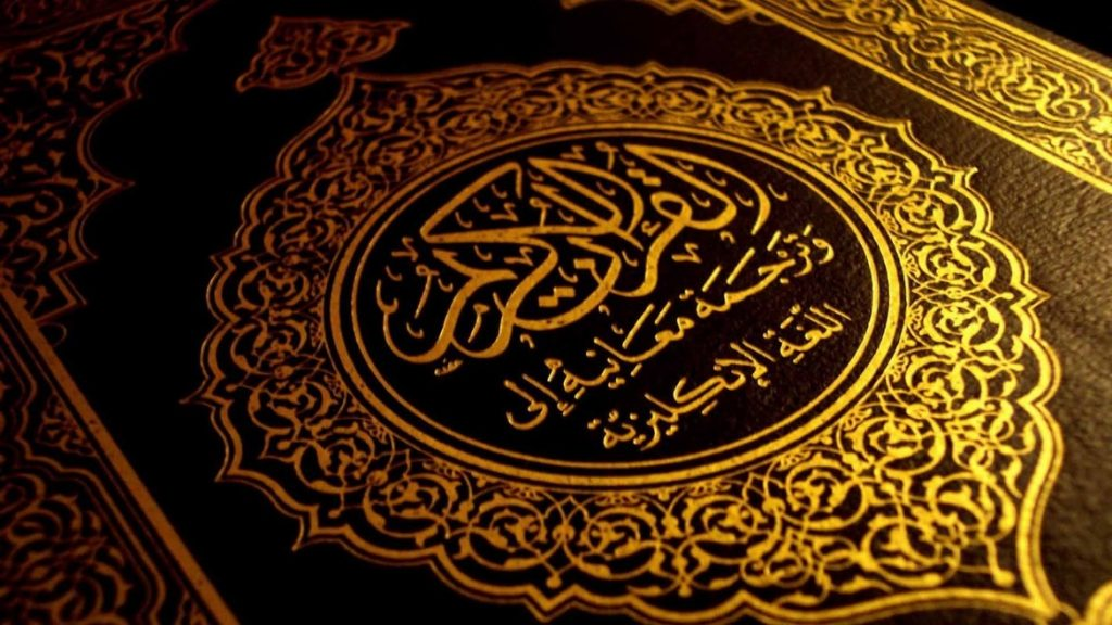 Online Quran Reading Academy In The USA