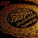 Benefits Of Online Quran Reading Academy In The USA