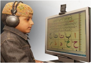 The Best Online Quran Academy For Kids